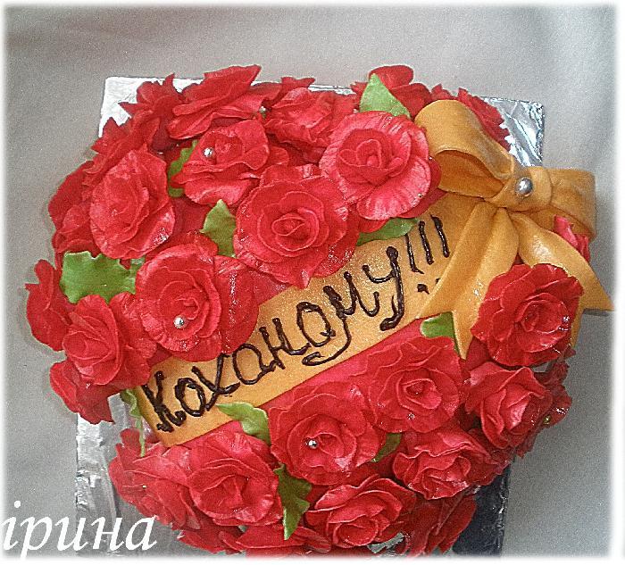 Поздравления коханому з днем народження