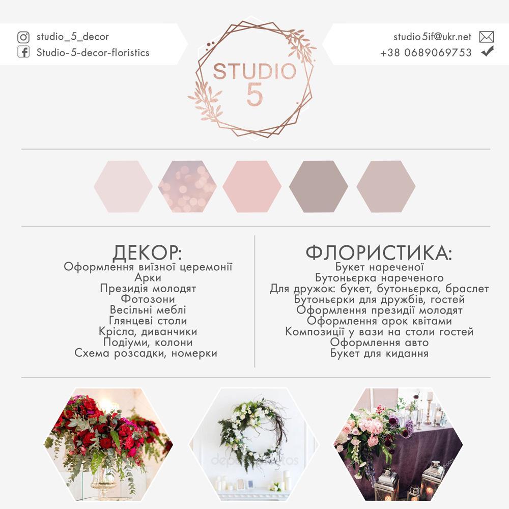 44d1ab6f2f7908 Стильний букет нареченої, Івано-Франківськ, Весільні букети, stylnyy ...