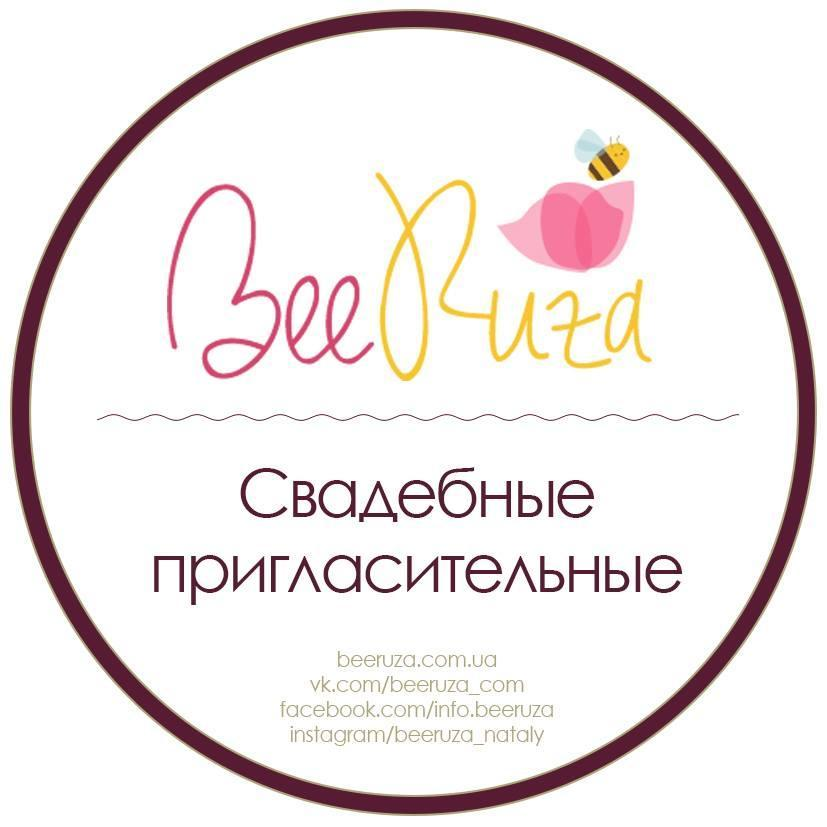 0d54833c6c3292 Запрошення на весілля ручної роботи, Вінниця, Аксесуари, zaproshennya na  vesillya ruchnoyi roboty