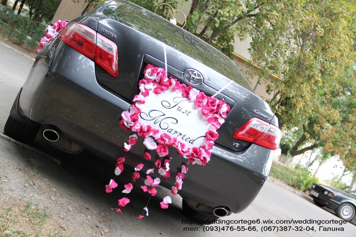 Как украсить машину на свадьбу фото