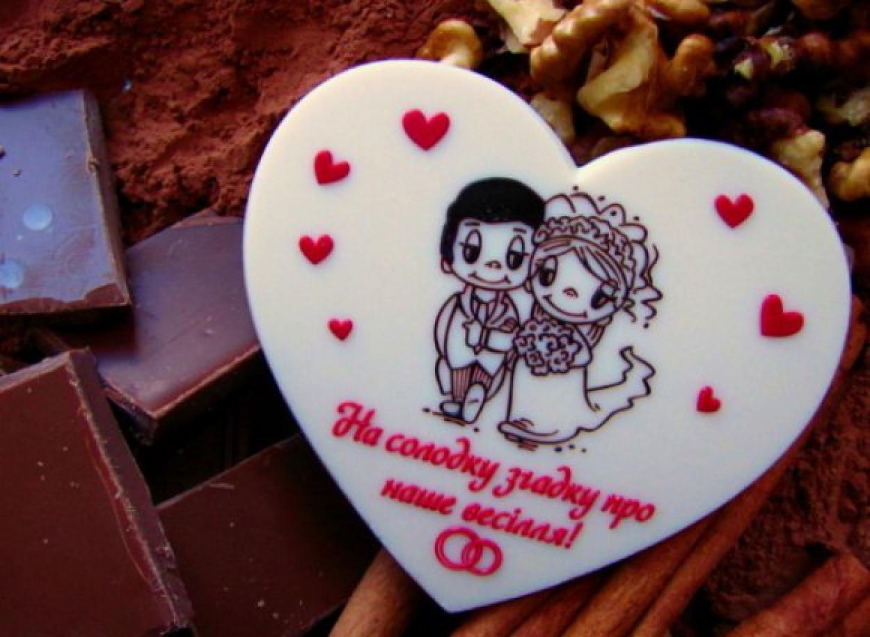 Шоколадні запрошення та подарунки для гостей на ве 66bbe4bbd8c35