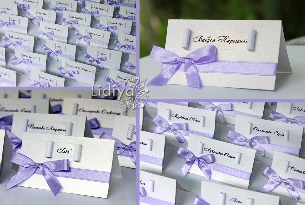 Карточки по рассадке гостей на свадьбе своими руками