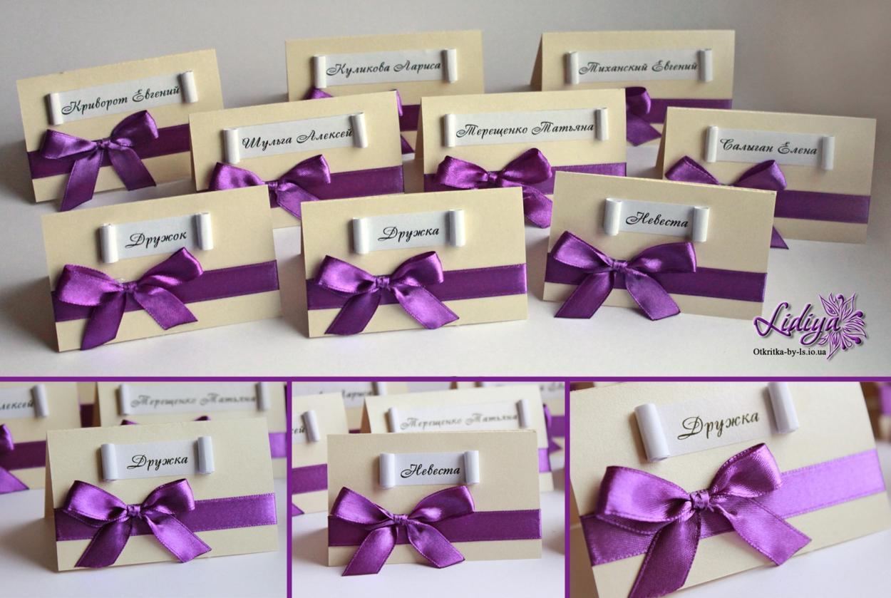 Делаем карточки для рассадки гостей на свадьбе 51