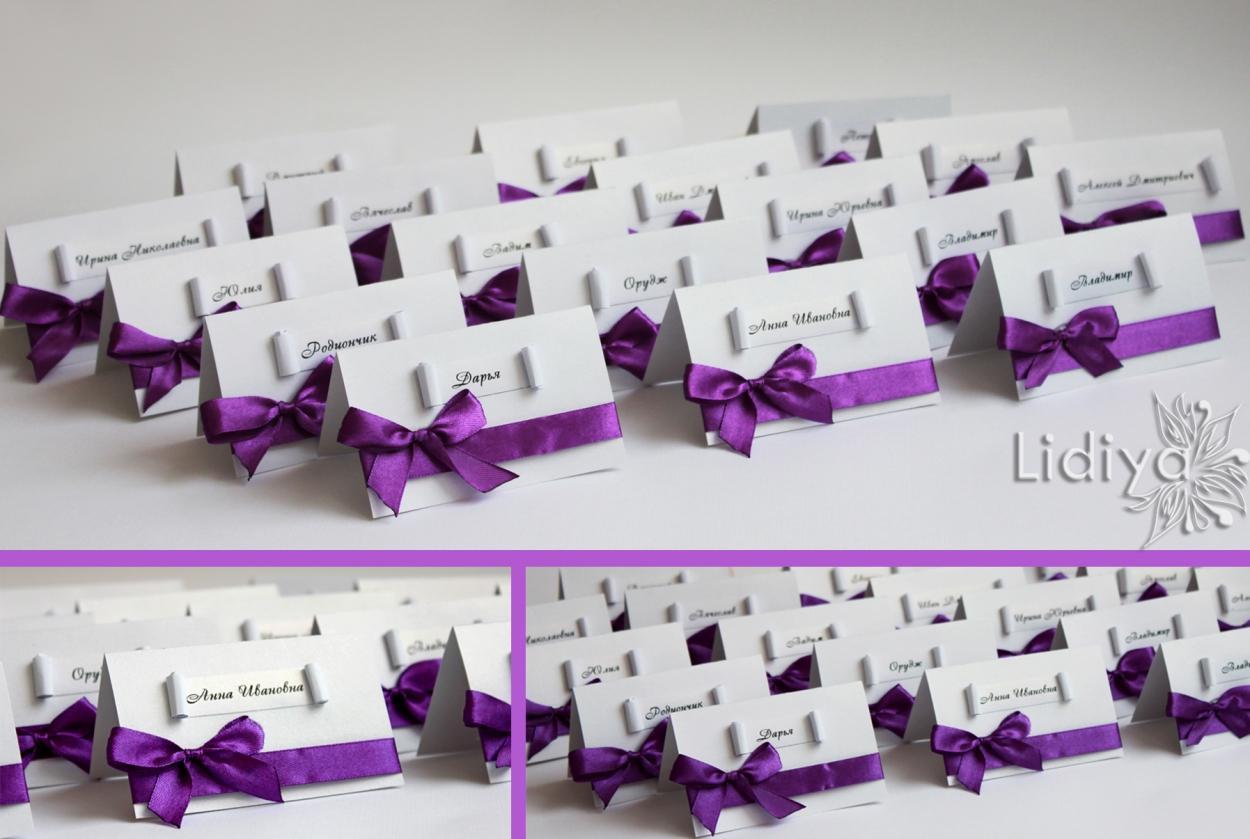 Как сделать именные карточки для свадьбы