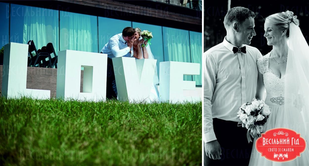 Все для свадьбы ровно