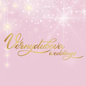 Vernydubova Weddings