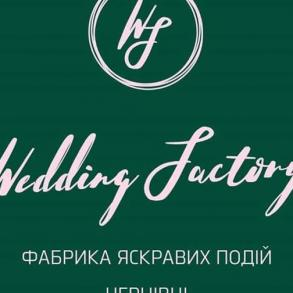 Wedding factory