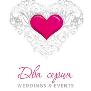"""ДВА СЕРЦЯ"" WEDDINGS & EVENTS"