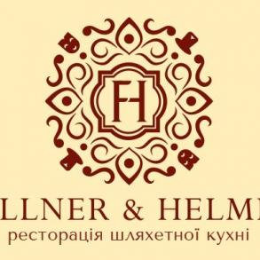 Fellner & Helmer