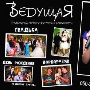 BestpartY