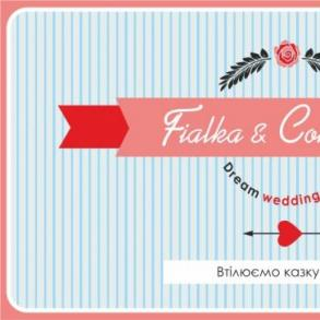 ~*~ Fialka company ~*~Dream wedding studio~*~