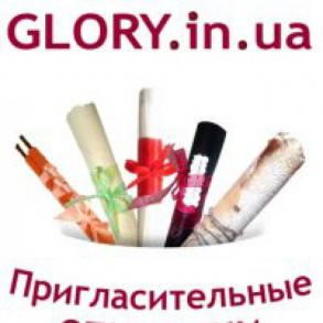 GLORY.IN.UA