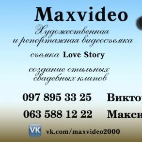 MAXvideo