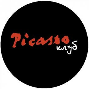 "Night club ""Picasso"""