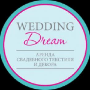 Cервис WEDDING DREAM