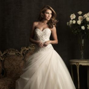 Весільні Сукні на ваше весілля. Україна eb5d5dc7e86e2