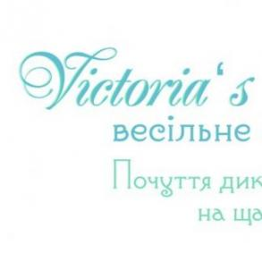 """Victoria's Weddings"""