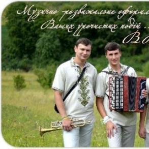 Музыкальные группы bfb37c016a5a5