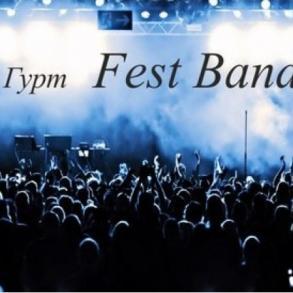гурт Fest-band 77e8f51776c13