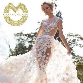 f09c4e88a7b2f9 Весільні сукні, Салони суконь, Салони, плаття, Відгуки та Ціна