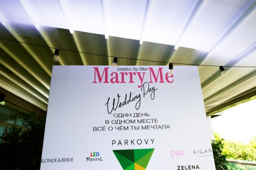 Marry Me (4)_DxO_websize.jpg